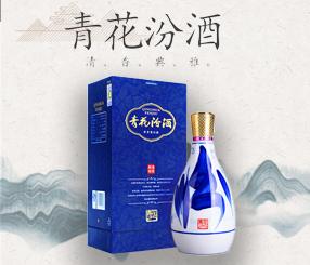 汾酒大师青韵