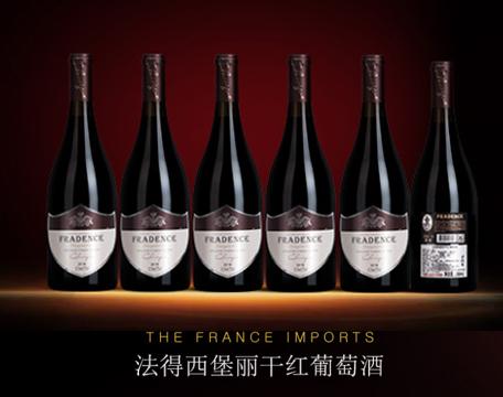 法国法得西堡丽干红葡萄酒